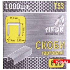 Скобы VIROK тип 53 6 мм 1000 шт.