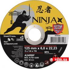 Диск шлифовальный Virok Ninja T27 по металлу 125 х 6.0 х 22.23 мм (65V025)