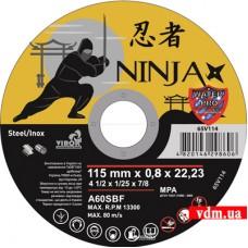 Диск отрезной Virok Ninja по металлу и нержавеющей стали 115 х 0.8 х 22.23 мм (65V114)