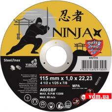 Диск отрезной Virok Ninja по металлу и нержавеющей стали 115 х 1.0 х 22.23 мм (65V115)