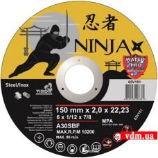 Диск отрезной Virok Ninja по металлу и нержавеющей стали 150 х 2.0 х 22.23 мм (65V151)