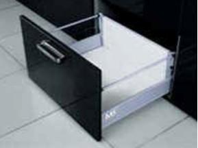 Ящик Modern Box GTV L-450мм Н=199мм высокий с ДОВОДОМ, полного выдвижения (2релинга) (PB-D-KPL450C)
